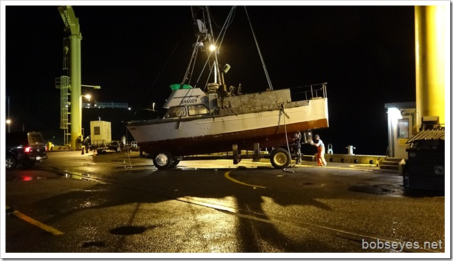 boatup9